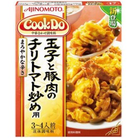 Cook Do 玉子と豚肉のチリトマト炒め用 3-4人前