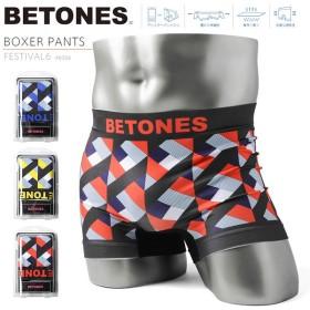BETONES ビトーンズ ボクサーパンツ FESTIVAL6 FE006 メンズ 下着 アンダーウェア ブランド メーカー 【Sx】