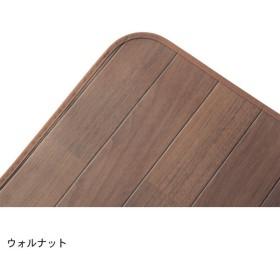 キッチンマット 拭ける おしゃれ 滑り止め 安い 幅45cm 長さ60cm 木目調 シンプル 日本製 汚れにくい ベルメゾン ウォルナット 拭けるキッチンマット