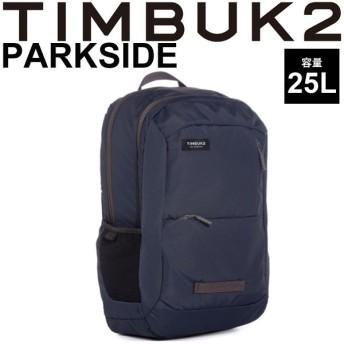 バックパック ティンバック2 TIMBUK2 パークサイドパック Parkside Pack OSサイズ 25L/リュックサック 鞄 B4サイズ対応 正規品/38435675【取寄】