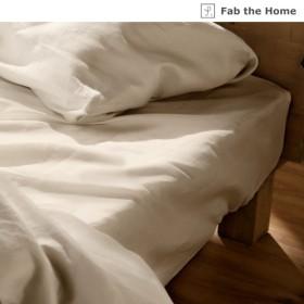 布団カバー シーツ ボックスシーツ ベッドシーツ ワッフルのベッド用シーツ ハニカム ストーン ベッド用シーツ ダブル