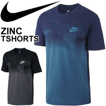半袖 Tシャツ メンズ/ナイキ NIKE /ドライ グラフィック プリントT クルーネック 男性 トレーニング ジム スポーツ カジュアル ウェア トップス 847658