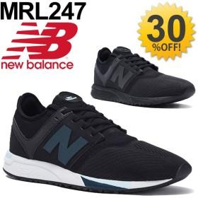 スニーカー メンズ ニューバランス newbalance Sport Limited スポーツ 限定モデル シューズ 男性 カジュアル NB 足幅 D ローカット 靴 正規品 /MRL247