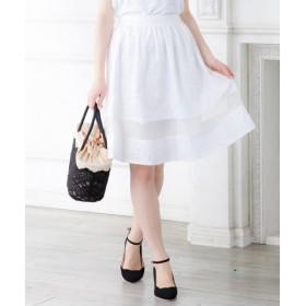 Feroux / フェルゥ 【手洗い可】フラワーアイレット スカート