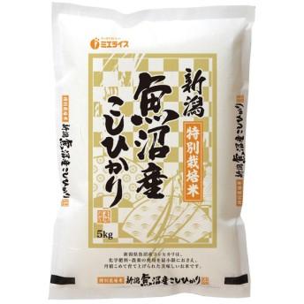 平成30年産 特A 送料無料 特別栽培米 新潟県魚沼産コシヒカリ10kg(5kg×2本)