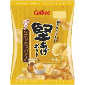 【ケース販売】カルビー 堅あげポテト はちみつバター味 63g×12袋