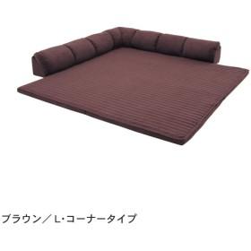 ソファー おしゃれ 安い ラグ付きクッションセット ブラウン L コーナー/215×4