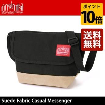 正規品 マンハッタンポーテージ Manhattan Portage Suede Fabric Casual Messenger メッセンジャーバッグ MP1603SD12