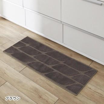 キッチンマット 日本製 ベルメゾンデイズ 床ピタキッチンマット グリーン 約45×120