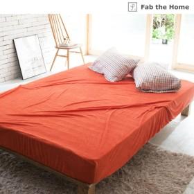 布団カバー シーツ ボックスシーツ ベッドシーツ 綿100%パイルのベッド用シーツ パプリカ シングル