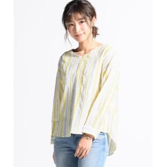 MAYSON GREY / メイソングレイ 【洗濯機OK】カラフルストライプバックツイストシャツ