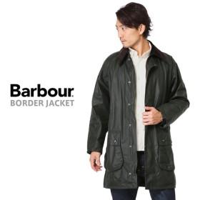 セール15%OFF!Barbour バブアー MWX0008 BORDER ボーダー フィールドジャケット メンズ カバーオール オイルドジャケット メンズ アウター ブルゾン ブランド
