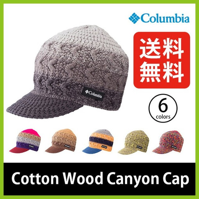 コロンビア コットンウッドキャニオンキャップ Columbia | 正規品 | 帽子|キャップ|ニットキャップ|ワークキャップ|ニット|メンズ|レディ フェス