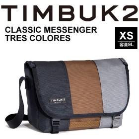 メッセンジャーバッグ TIM BUK2 ティンバック2 Classic Messenger クラッシックメッセンジャー トレス カラーズ XSサイズ 9L/ /197416370【取寄せ】
