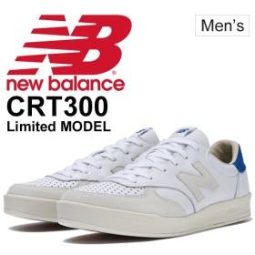 スニーカー メンズ ニューバランス new balance CRT300 リミテッド 限定モデル レザー スエード 天然皮革 男性用 カジュアル D幅 ホワイト 白 正規品 /CRT300-