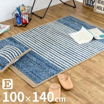 ラグ ラグマット カーペット 約100×140cm デニムラグ E インド製 手織り インドラグ デニムマット 厚手 綿 麻 コットン リネン 春夏用 絨毯