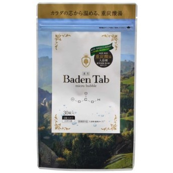 薬用 Baden Tab 15g×30錠