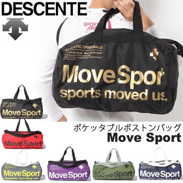 ポケッタブルダッフルバッグ/デサント/DESCENTE/スポーツバッグ・ボストンバッグ DAC8476