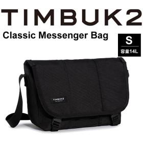 メッセンジャーバッグ TIM BUK2 ティンバック2  Classic Messenger Bag クラシックメッセンジャー Sサイズ 14L/ショルダーバッグ/110811042【取寄せ】