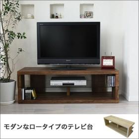 テレビ台 幅120cm おしゃれ ローボード AVボード テレビボード TVボード ロータイプ TV台 木製