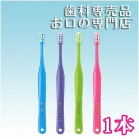 オトナタフト20(スーパーソフト) 歯ブラシ 1本