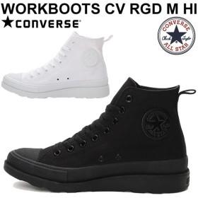 コンバース スニーカー メンズ レディース converse ALL STAR ワークブーツ CV RGD M HI ハイカット シューズ ブーツスニーカー 正規品/WorkBoots-CVRGD-HI