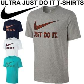メンズ Tシャツ NIKE ナイキ ウルトラ JDIス Tシャツ 半袖 スポーツウェア JUST DO IT. ウォッシュロゴ プリント 男性用 トレーニング Tee トップス /779709