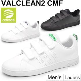 アディダス adidas neo Label VALCLEAN2 CMF スニーカー バルクリーン2 レディース メンズ カジュアル コートスタイル ベロクロ 靴 AW5210/AW5211/AW5212