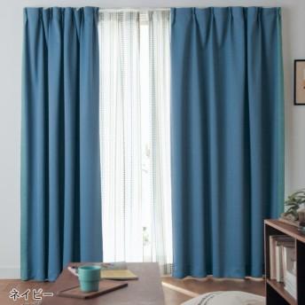 カーテン カーテン パイピング調プリントの遮光カーテン ネイビー 約100×120 2枚 約100×135 2枚