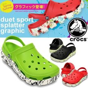 960674ced60b クロックス crocs サンダル メンズ レディース  デュエット スポーツ スプラッター グラフィック ストラップサンダル シューズ