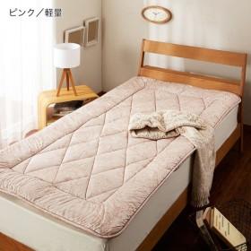 布団 敷き布団 英国産ウール使用固綿入り羊毛敷布団 ピンク 軽量タイプ
