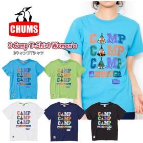 CHUMS チャムス 3 Camp T-Shirt 半袖 レディース CH11-1102