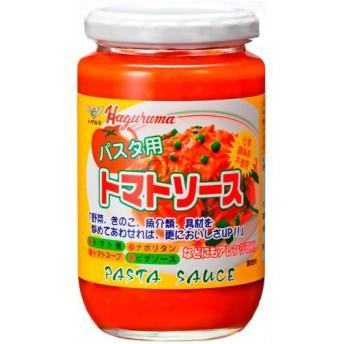 ハグルマ パスタ用トマトソース 345g