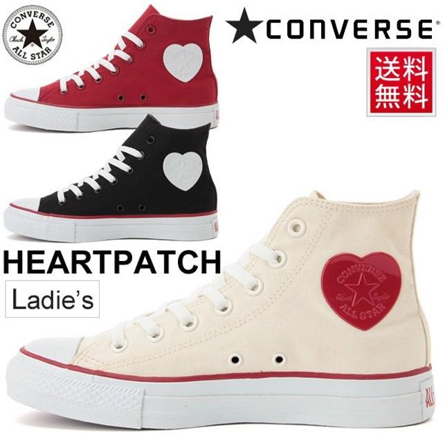 CONVERSE コンバース ALL STAR HEARTPATCH HI オールスター ハートパッチHI 5CL066 レディース スニーカー ハイカット