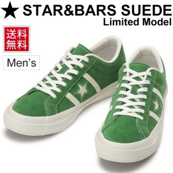 メンズ スニーカー コンバース converse ONE STAR スター&バーズ スエード 復刻モデル 本革 靴 男性用 シューズ ローカット 1CK412 正規品