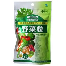 小林製薬の栄養補助食品 野菜粒 約30日分