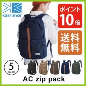 カリマー ACジップパック | 正規品 | karrimor 19リットル ザック パックパック リュックサック 登山 20L AC ZIP PA フェス