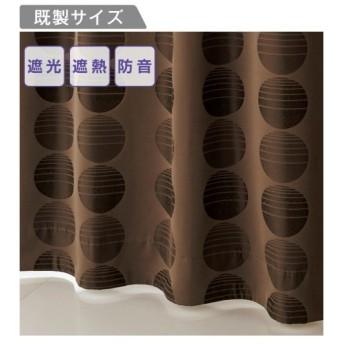 カーテン ドット柄ジャカード織遮熱・防音・99.99%遮光カーテン 幅100×長さ110cm×2枚 ニッセン nissen