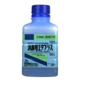 消毒用エタプラス 300ml (手押しポンプ付き)  【第3類医薬品】