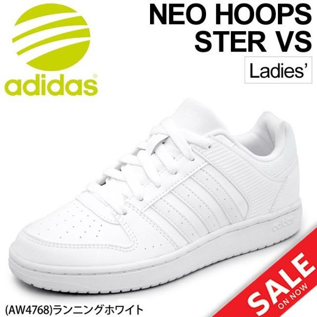 レディース スニーカー アディダス adidas NEO Label ネオフープスターVS W カジュアルシューズ ローカット 女性用 シューズ 靴 NEOHOOPSTER/AW4768