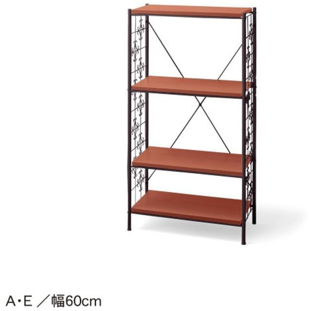 スチールラック オープンラック ベルメゾン アイアンシェルフ ブラウン A/60×111