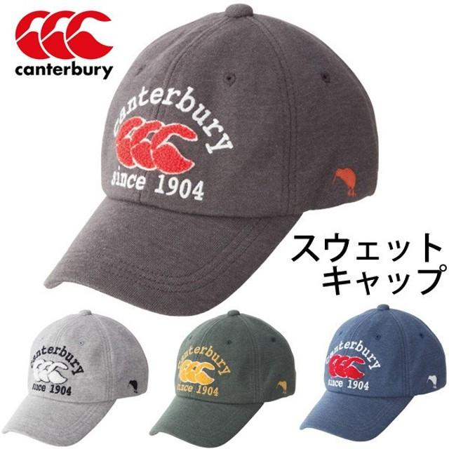 カンタベリー [canterbury]  スウェットキャップ 帽子 ぼうし ラグビー/AC05833