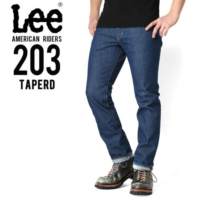 Lee リー AMERICAN RIDERS 203 テーパード デニムパンツ ミディアムインディゴ【LM5203-400】 ブランド