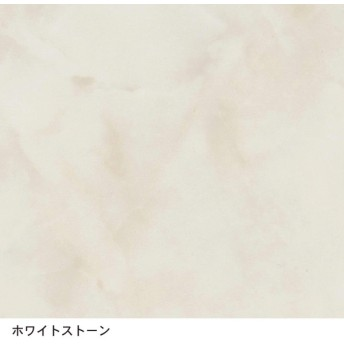ベルメゾンデイズ 拭き掃除ができる防水玄関シート[日本製] 「ホワイトストーン」