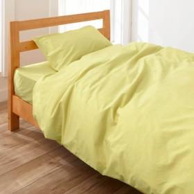 布団カバー 掛け布団カバー 日本製 19色から選べる綿100%の 掛けカバー 枕カバー ピスタッシュ 枕カバー M