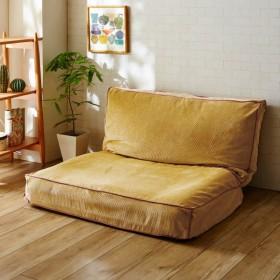 ベルメゾン コーデュロイ調ソファーになる布団収納袋