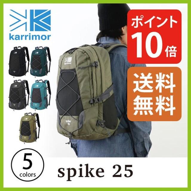 カリマー スパイク25 | 正規品 | リュック ザック バックパック 25L 登山 トレッキング ハイキング 通勤 通学 デイパック メンズ レ フェス
