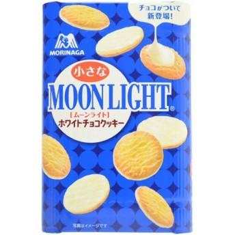 森永 小さなムーンライト ホワイトチョコクッキー 60g×6個