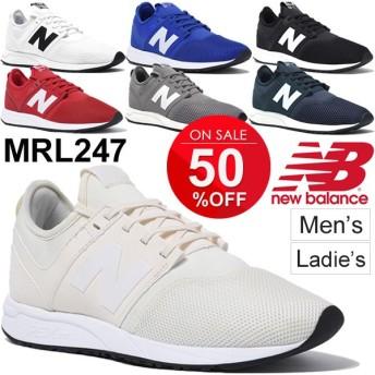 スニーカー ニューバランス newbalance MRL247 メンズ レディース ローカット D幅 靴 スポーツカジュアル ユニセックス 靴 軽量 REV LITE 正規品 /MRL247