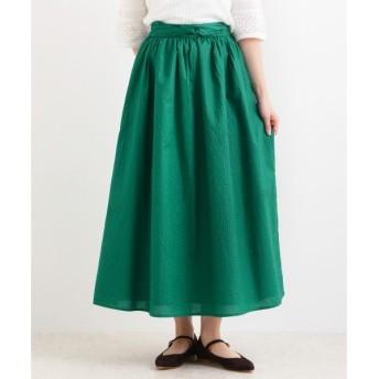 NIMES / ニーム リップルストライプ スカート